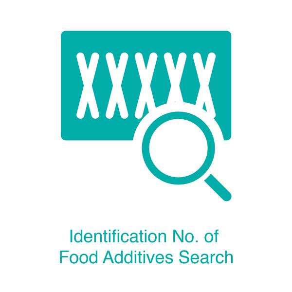 Identification No. of Food Additives Search