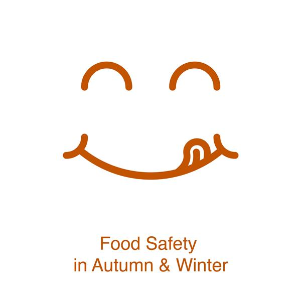 Food Safety in Autumn & Winter