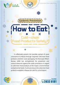 Epidemic Prevention - How to Eat Cold-chain Food Products Safely?