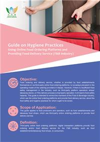 Guide on Hygiene Practices - Using Online Food Ordering Platforms and Providing Food Delivery Service (F&B Industry)