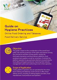 Guide on Hygiene Practices - Online Food Ordering and Takeaway Food Delivery Service