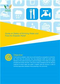 Guide on Safety of Drinking Water and Food for Disaster Relief